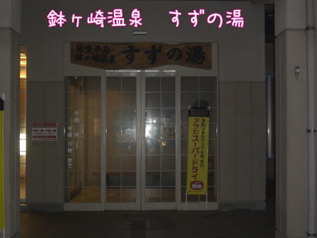 20130813 16