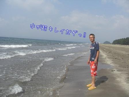 20130814 14