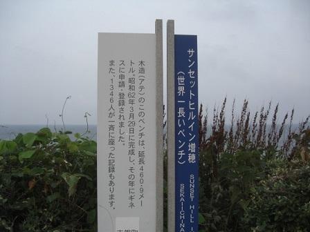 20130816 5