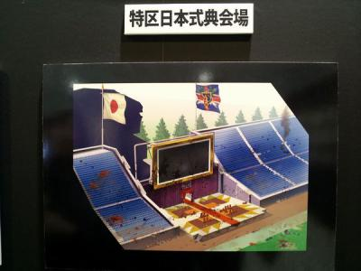 201303コードギアス原画展_美術設定3