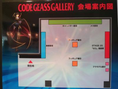 201303コードギアス原画展_ボード3