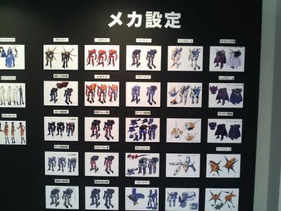 201303コードギアス原画展_メカ設定