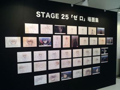 201303コードギアス原画展_STAGE25_1