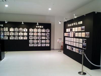 201303コードギアス原画展_全体3