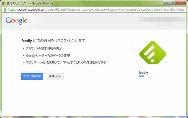 welcome to feedly2