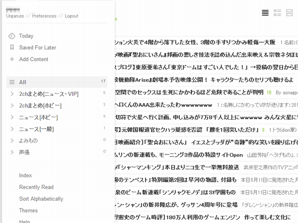 welcome to feedly3