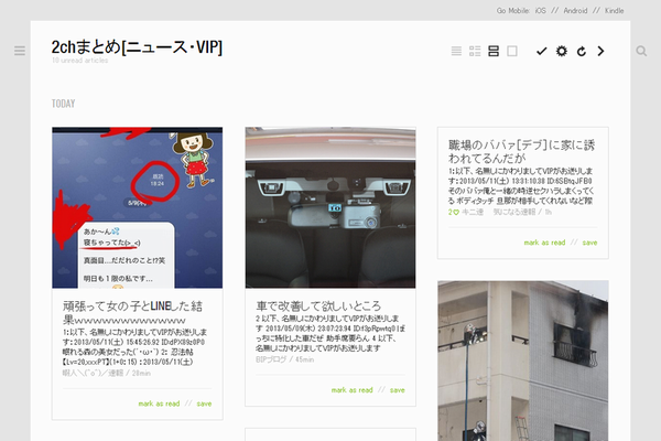 feedly_cards_view