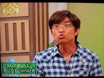さまぁ~ず大竹の「今でしょ!」1