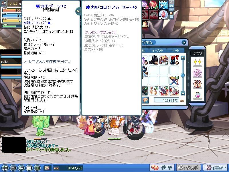 SPSCF0001.jpg