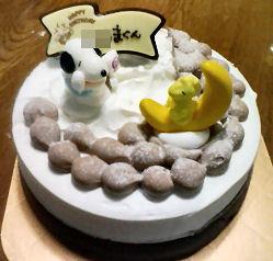 100225-cake.jpg