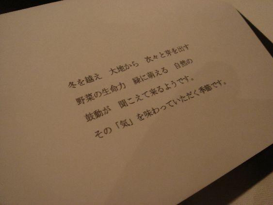 DSC05461.jpg