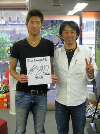 moriokasama.jpg