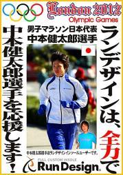 nakamoto01.jpg