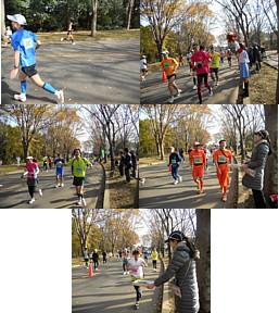 runner tsukuba