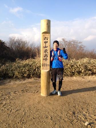 2013_12_31.jpg