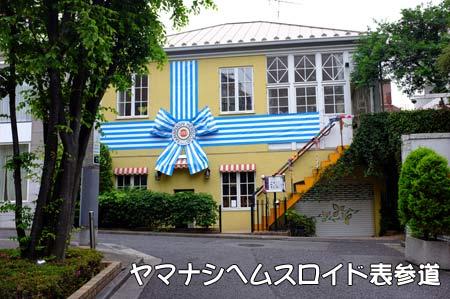 20110701_7.jpg