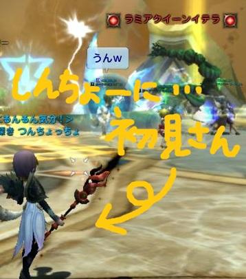 DN 2012-12-21 21-47-16 Fri