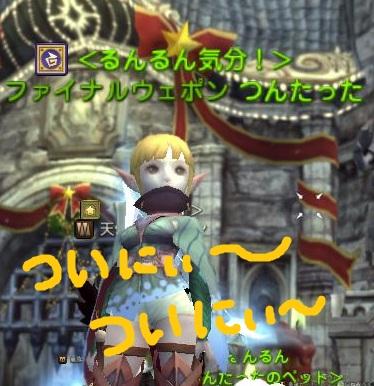 DN 2012-12-26 00-07-16 Wed