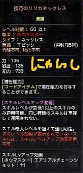 20130102233207c4b_20130103093939.jpg