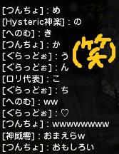 DN 2013-01-01 22-40-08 Tue