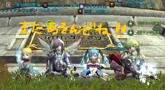 DN 2013-01-03 23-23-05 Thu