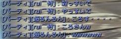 DN 2013-01-05 22-44-18 Sat