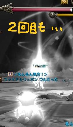 DN 2013-01-06 16-29-58 Sun