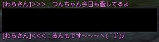 DN 2013-01-07 19-15-33 Mon