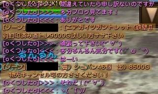 DN 2013-01-21 21-44-10 Mon