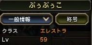 DN 2013-01-21 23-36-30 Mon