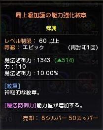 DN 2013-01-28 00-42-04 Mon
