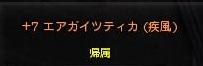 DN 2013-01-28 23-53-34 Mon