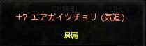 DN 2013-01-28 23-53-37 Mon