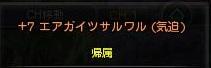 DN 2013-01-28 23-53-38 Mon
