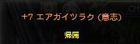 DN 2013-01-28 23-53-40 Mon