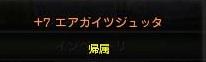 DN 2013-01-28 23-53-43 Mon