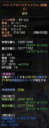 DN 2013-01-29 09-26-08 Tue