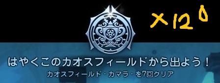 DN 2013-01-29 11-35-56 Tue