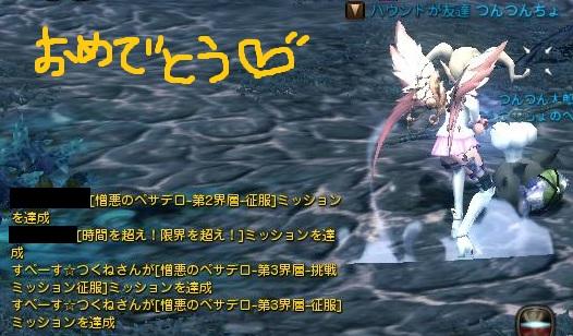 DN 2013-02-07 21-59-35 Thu