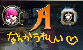 DN 2013-02-08 23-59-26 Fri
