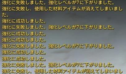 覇者強化3t