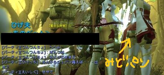 DN 2013-02-11 19-32-46 Mon