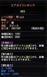 DN 2013-02-12 20-07-01 Tue