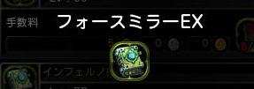 DN 2013-02-25 16-25-30 Mon
