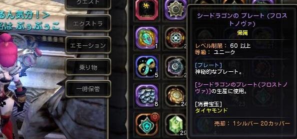 DN 2013-03-10 22-05-04 Sun
