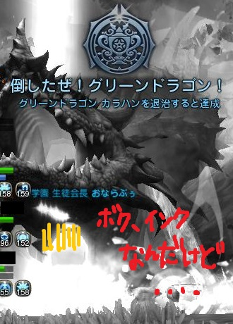 DN 2013-03-11 23-13-30 Mon