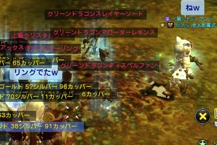 DN 2013-03-11 23-15-09 Mon
