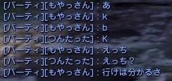 20130316213949ed6.jpg