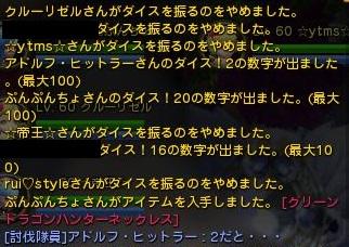 DN 2013-03-17 22-43-02 Sun