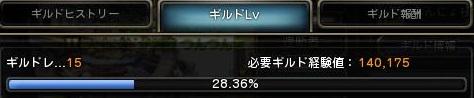 DN 2013-04-08 21-57-39 Mon
